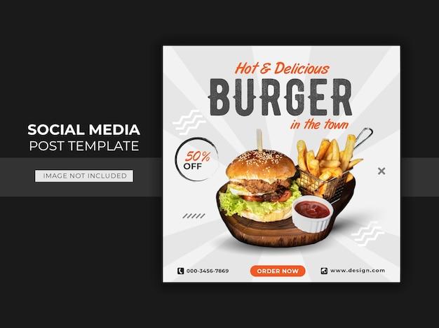Menu żywności i szablon banera mediów społecznościowych restauracji