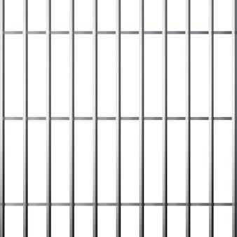 Metalowa klatka na białym tle