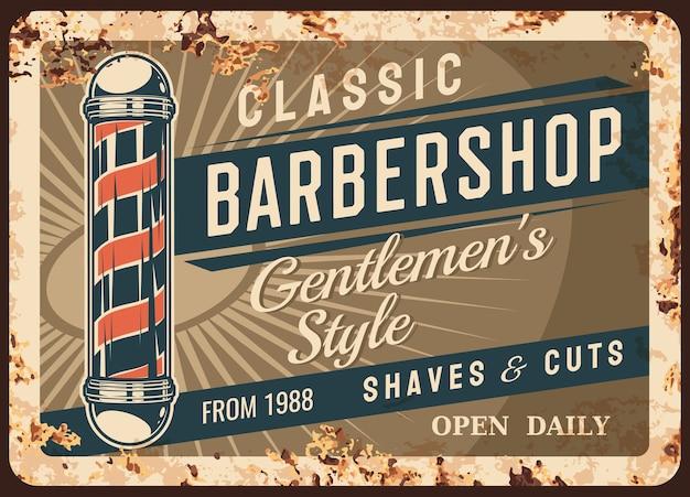 Metalowa tabliczka do sklepu fryzjerskiego lub zardzewiały plakat