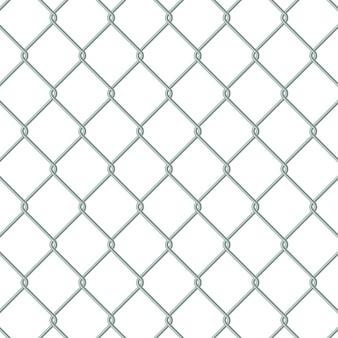 Metalowe ogrodzenie z ogniw łańcucha