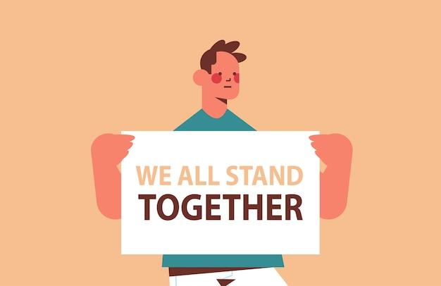 Mężczyzna działacz trzymając stop rasizm plakat równość rasowa sprawiedliwość społeczna zatrzymaj portret dyskryminacji