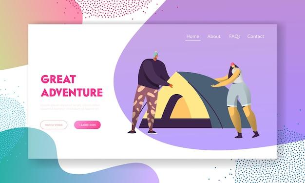 Mężczyzna i kobieta rozbijają namiot. postacie turystów płci męskiej i żeńskiej na kempingu na łonie natury. szablon strony docelowej witryny