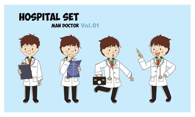 Mężczyzna mężczyzna lekarz kreskówka styl zestaw. ilustracja na białym tle. zestaw szpitalny. działalność medyczna.