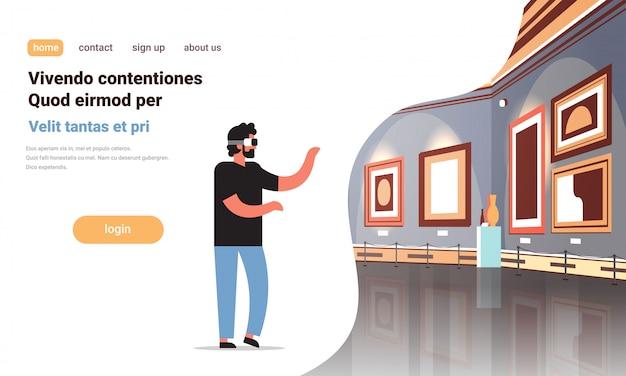 Mężczyzna nosić okulary cyfrowe rzeczywistość wirtualna galeria sztuki muzeum wnętrze kreatywne współczesne obrazy dzieła sztuki lub eksponaty vr zestaw słuchawkowy technologia koncepcja płaska kopia przestrzeń