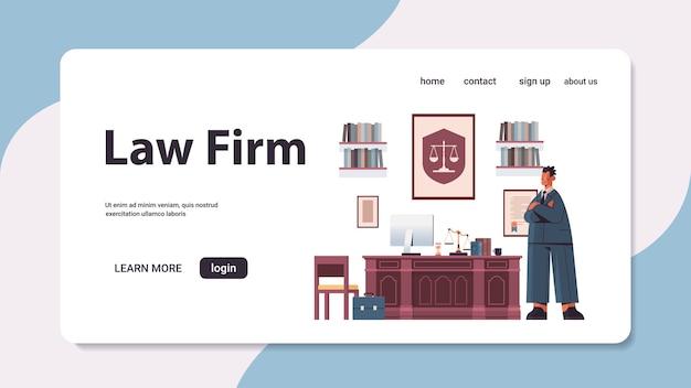 Mężczyzna prawnik stojący w pobliżu w miejscu pracy porady prawne i pojęcie sprawiedliwości nowoczesne wnętrza biurowe pełnej długości pozioma strona docelowa kopia przestrzeń ilustracji wektorowych