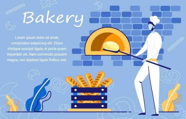 Mężczyzna szef kuchni w mundurze do pieczenia chleba w piekarni.