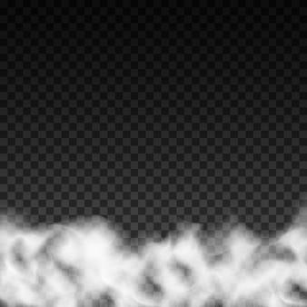 Mgła lub dym na białym tle przezroczysty efekt specjalny