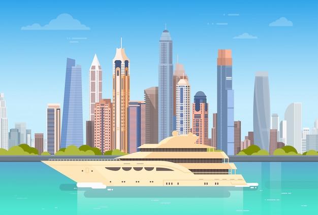 Miasto wieżowiec zobacz panoramę miasta tło z miejsca kopiowania