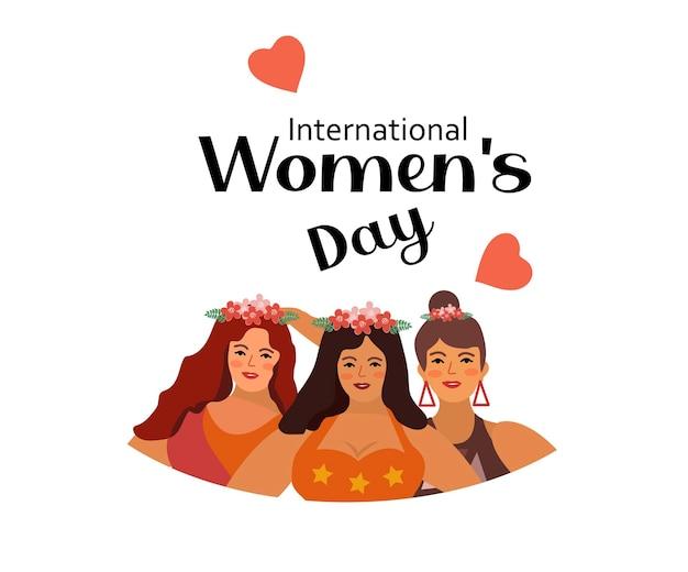 Międzynarodowy dzień kobiet 8 marca. feminizm z życzeniami solidarności kobiet. walcz o wolność, niezależność, równość. ilustracja.