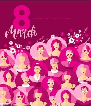 Międzynarodowy dzień kobiet. ilustracja z twarzami kobiet.