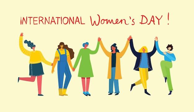 Międzynarodowy dzień kobiet. zróżnicowana międzynarodowa i międzyrasowa grupa stojących kobiet.