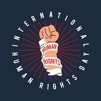 Międzynarodowy dzień praw człowieka podnoszenie pięści wstążki praw człowieka płaskie wektor ilustracja