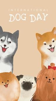 Międzynarodowy dzień psa szablon wektor historia mediów społecznościowych