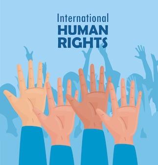 Międzynarodowy plakat z napisem o prawach człowieka z rękami do góry ilustracja