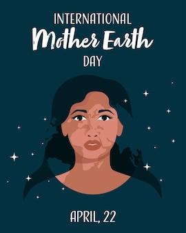 Międzynarodowy sztandar dnia matki ziemi. kobieta z mapy świata na twarzy. ilustracja w stylu płaskiej