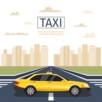 Miejska taksówka. żółta taksówka na pejzaż miejski z chmurami