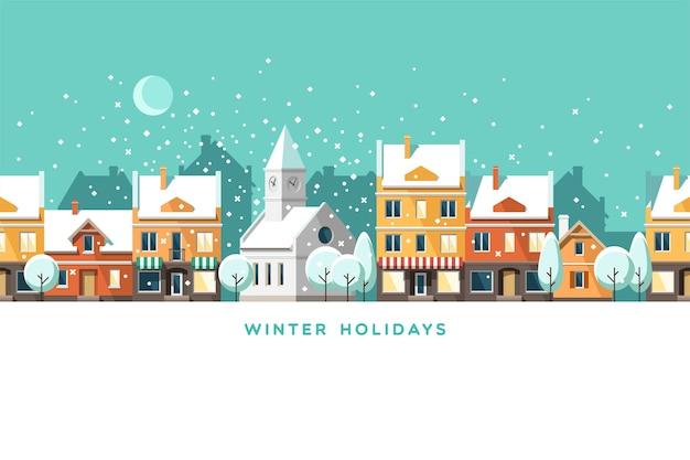 Miejski krajobraz zimowy. zaśnieżona ulica. kartka świąteczna transparent wesołych świąt.
