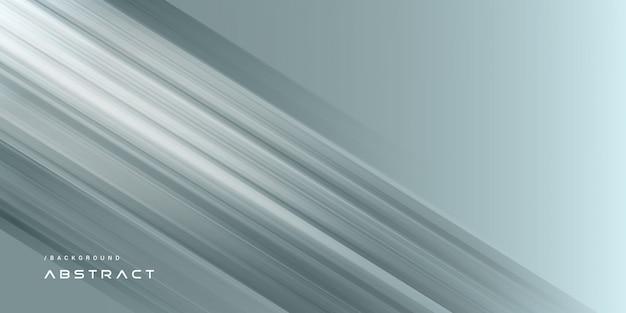 Miękkie dynamiczne futurystyczne tło światło