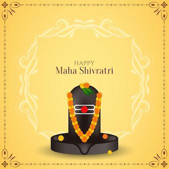 Miękkie żółte tło festiwalu happy maha shivratri
