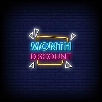 Miesięczny rabat neony w stylu tekstu