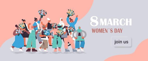 Mieszać wyścig kobiety z bukietami stojącymi razem dzień kobiet 8 marca koncepcja uroczystości wakacyjnych pełnej długości pozioma ilustracja