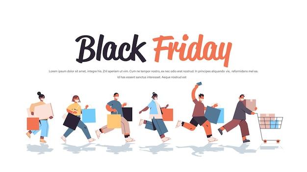 Mieszaj ludzi rasy w maskach ochronnych biegających z torbami na zakupy czarny piątek duża wyprzedaż promocja rabat koncepcja kwarantanny koronawirusa kopia przestrzeń