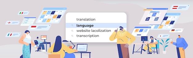Mieszaj ludzi rasy wybierających język w pasku wyszukiwania na wirtualnym ekranie transkrypcja sieci internetowej koncepcja pozioma ilustracja portretowa