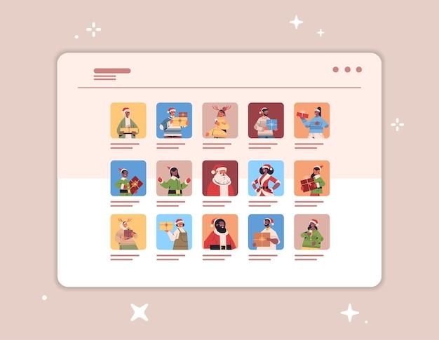 Mieszaj ludzi rasy z prezentami omawianie podczas rozmowy wideo szczęśliwego nowego roku wesołych świąt uroczystość koncepcja okno przeglądarki internetowej samoizolacja komunikacja online portret ilustracja wektorowa