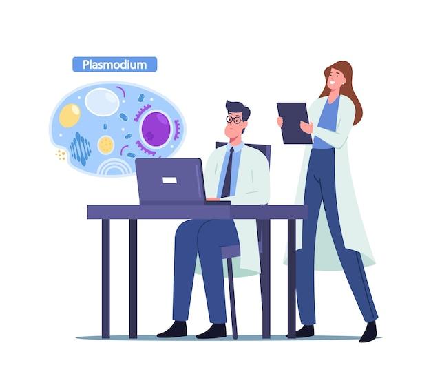 Mikrobiologowie postacie męskie i żeńskie uczące się pasożytów plasmodium przyczyny choroby malarii. lekarz w laptopie czytanie informacji o anatomii komórki kreskówka ludzie ilustracja wektorowa
