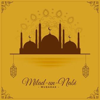 Milad un nabi islamskie powitanie dekoracyjne tło