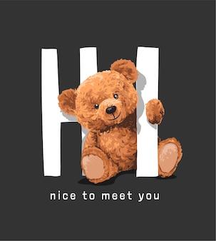 Miło cię poznać z hasłem z ilustracją lalki niedźwiedzia na czarnym tle
