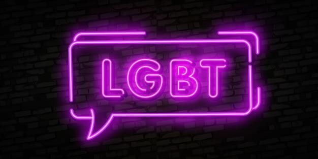 Miłość to miłość neon tekst