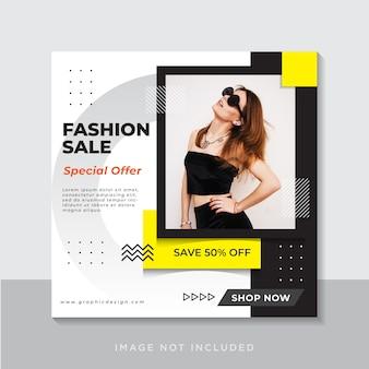Minimalistyczny baner sprzedaży mody lub kwadratowa ulotka dla szablonu postu w mediach społecznościowych