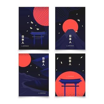 Minimalistyczny japoński motyw kolekcji okładek