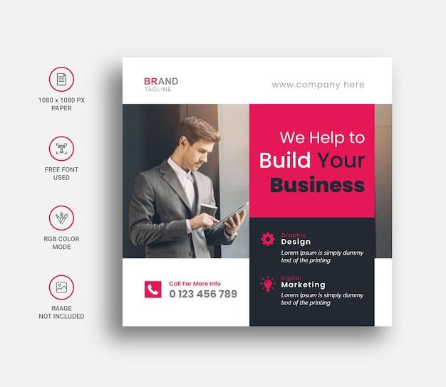 Minimalistyczny post i baner na instagramie w mediach społecznościowych dla firm
