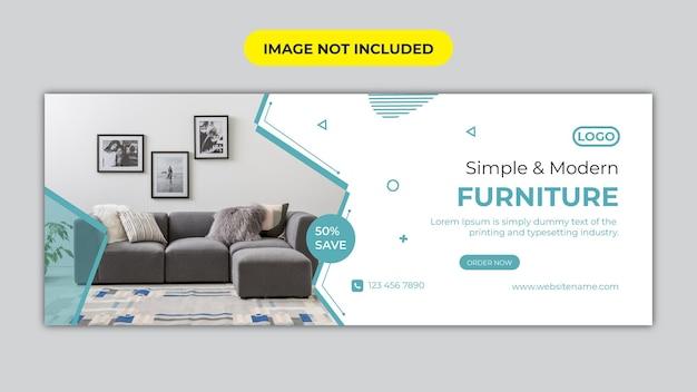Minimalna sprzedaż mebli szablon banera na okładkę na facebooku