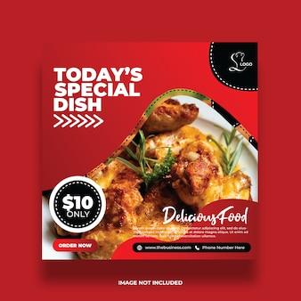 Minimalne czyste, pyszne jedzenie mediów społecznościowych post restauracja kolorowy streszczenie szablon