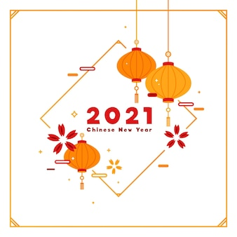 Minimalny chiński nowy rok 2021