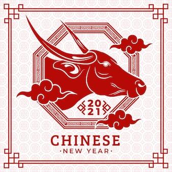 Minimalny Chiński Nowy Rok 2021 Darmowych Wektorów