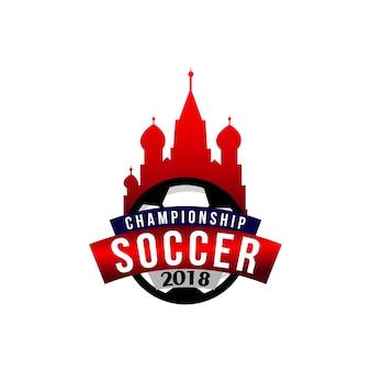 Mistrzostwa w piłce nożnej 2018