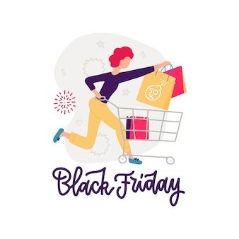 Młoda dziewczyna działa na sprzedaż. duże rabaty w sklepach. otwarcie sklepów po kwarantannie. młoda dziewczyna niesie wózek spożywczy. ilustracja. czarny piątek napis banner.