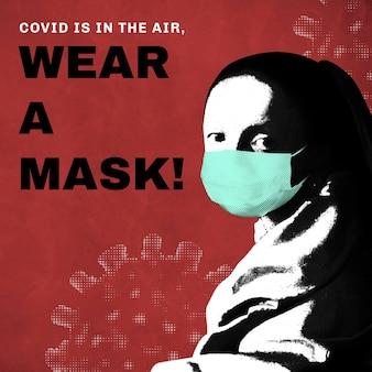 Młoda kobieta johannesa vermeera w masce na twarz podczas pandemii koronawirusa wektor remiksu domeny publicznej