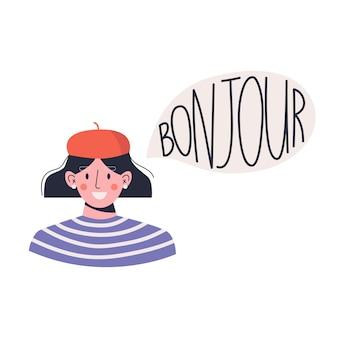 Młoda uśmiechnięta kobieta mówi bonjour. francuzka. ilustracja wektorowa płaski