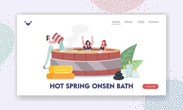 Młode dziewczyny cieszą się szablonem strony docelowej w basenie z wodą termalną. kobieta wlać wodę w wannie onsen z relaksującymi postaciami. naturalne japońskie uzdrowisko, gorące źródła. ilustracja wektorowa kreskówka ludzie
