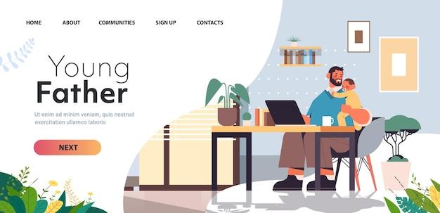 Młody ojciec siedzi w miejscu pracy z małym synem koncepcja rodzicielstwa ojcostwa tata spędza czas z dzieckiem w domu salon wnętrze poziome pełnej długości kopia przestrzeń ilustracji wektorowych