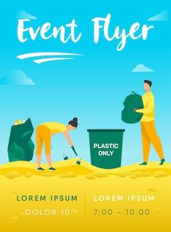 Młodzi ludzie sprzątają plażę z szablonu ulotki śmieci
