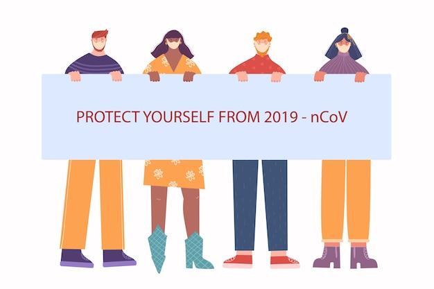 Młodzi ludzie w maskach stoją i trzymają motywacyjny plakat. koncepcja koronawirusa. z miejscem na twój tekst.