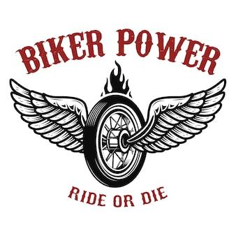 Moc rowerzysty. koło ze skrzydłami. element logo, etykieta, godło, znak, znaczek ,, koszulka, plakat. ilustracja