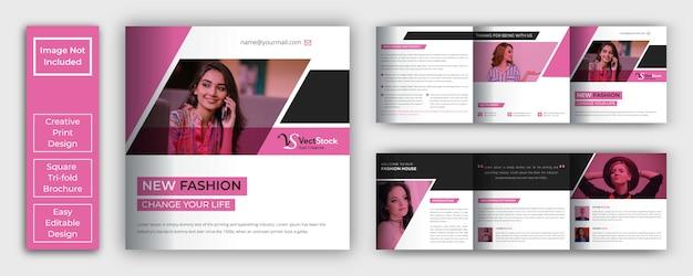 Moda kwadratowy składany broszura szablon