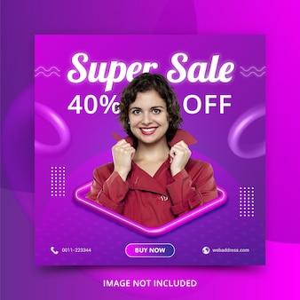 Moda sprzedaż mediów społecznościowych baner post szablon styl 3d